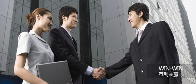 Business and Corporate Equipment Financing